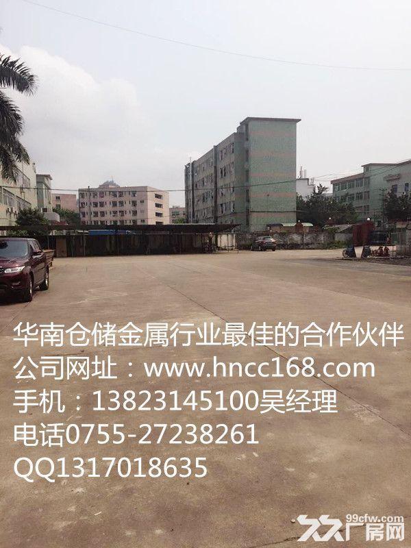 深圳华南仓储提供电商仓库、金属仓库、各种物流中转货物仓库、-图(6)