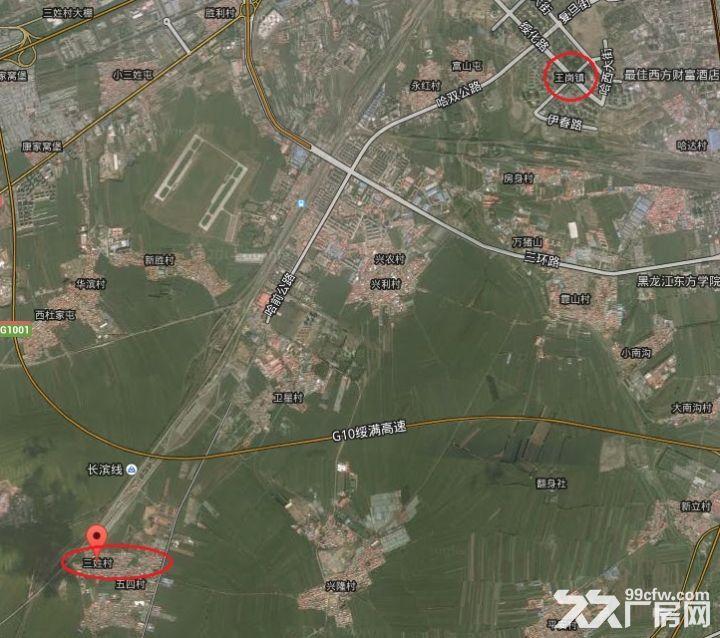 有王岗附近三姓村民房带个大院子3000米左右想出售-图(1)