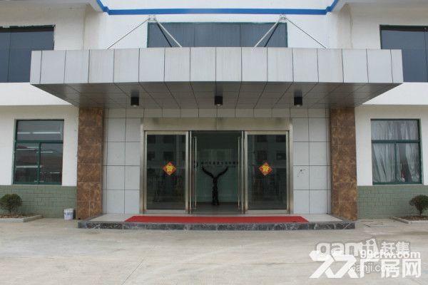 来安开发区标准厂房1350平方、精装修办公室及宿舍优惠出租-图(1)