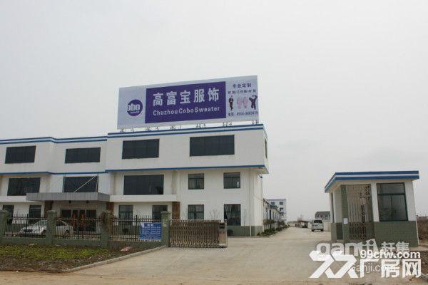 来安开发区标准厂房1350平方、精装修办公室及宿舍优惠出租-图(3)