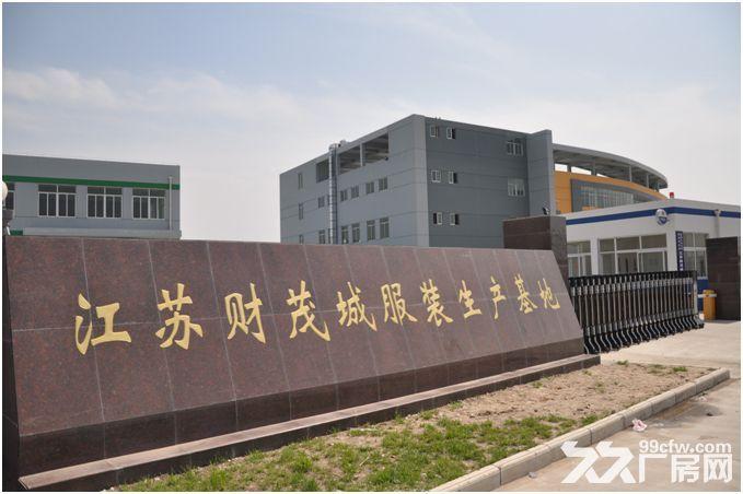 宿迁有2290方新厂房出租,证件齐全!︴︴︴-图(4)