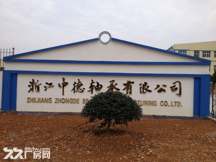 浙江常山工业园区厂房出租-图(1)