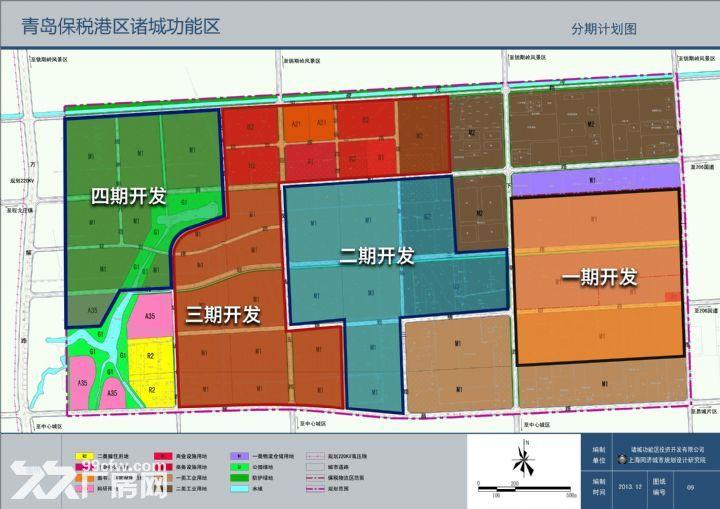 青岛保税港区诸城功能区保税物流中心地块出售-图(1)