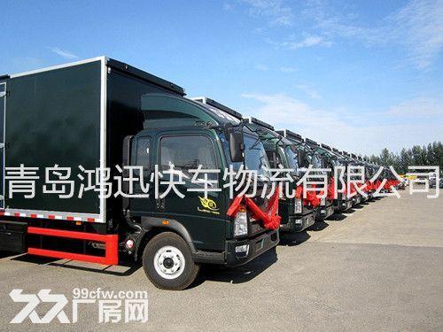 青岛货物运输仓储物流配送-图(1)