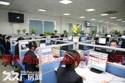 青岛货物运输仓储物流配送-图(2)