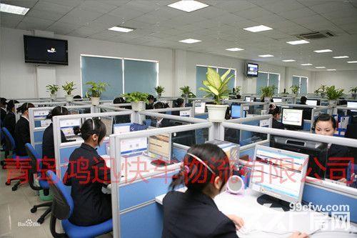 青岛货物运输城际快运公司物流仓储货物配载零担托运-图(1)
