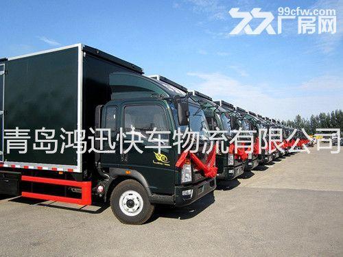 青岛货物运输城际快运公司物流仓储货物配载零担托运-图(2)