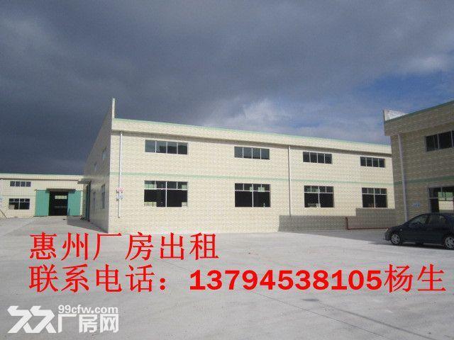 出租)《惠州镇隆独院8000平方厂房招租》-图(1)