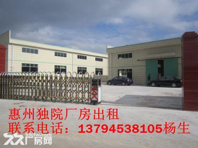 出租)《惠州镇隆独院8000平方厂房招租》-图(2)