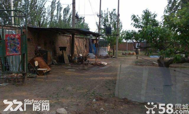 个人出售6亩国有土地(大院)-图(2)