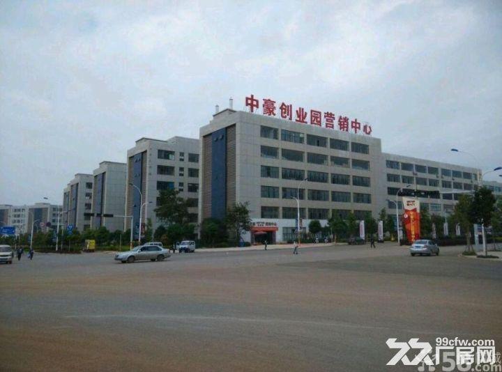 (出租)呈贡王家营火车站厂房仓库出租-图(4)