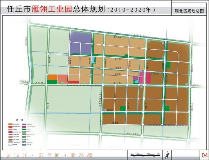 急!急!急!白洋淀30−200亩工业用地火爆招商中-图(2)
