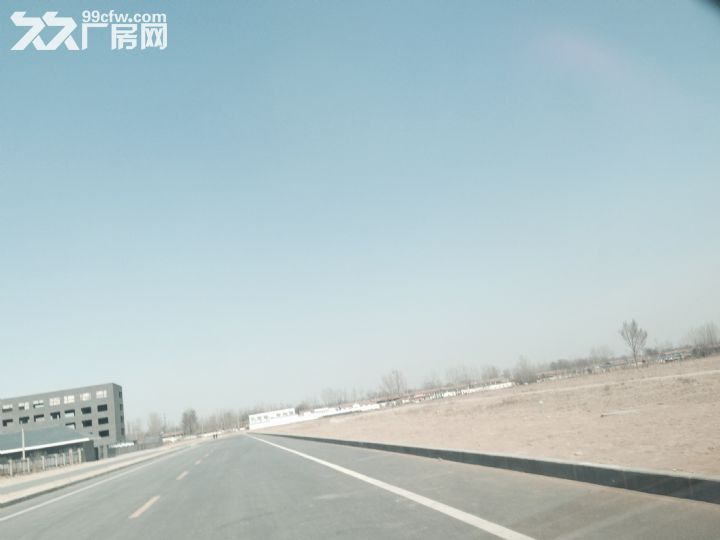 任丘开发区【土地、企业自建】30−200亩大产权-图(4)