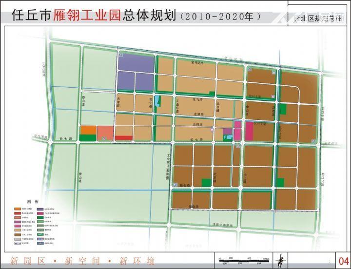 【企业自建】白洋淀30−200亩工业用地火爆招商中-图(2)