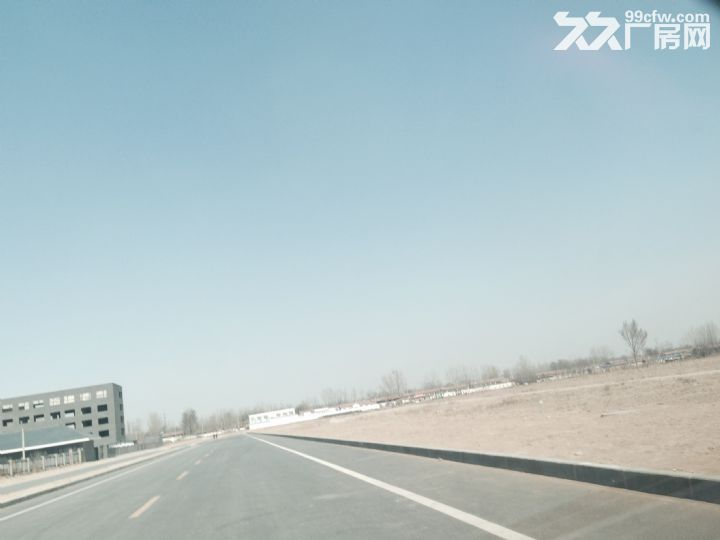 【企业自建】白洋淀30−200亩工业用地火爆招商中-图(4)