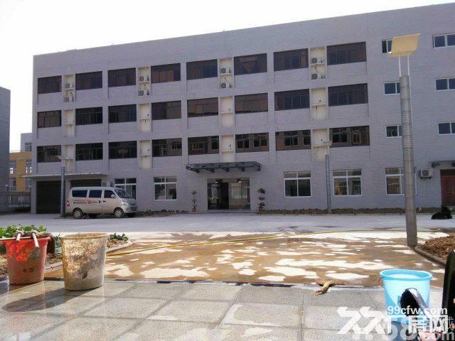 湖北省汉川市华中皮草城-图(1)