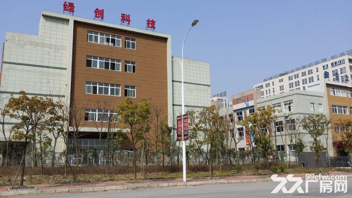 安徽江南集中区土地出让-图(1)