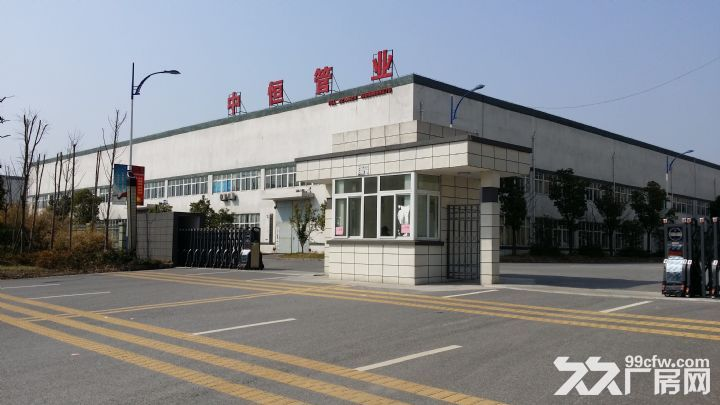 安徽江南集中区土地出让-图(2)