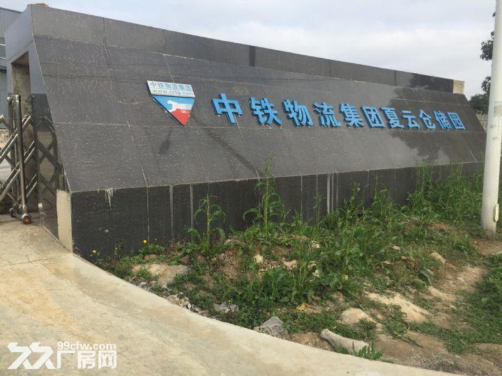 中铁物流集团贵阳夏云仓储园仓库出租-图(3)