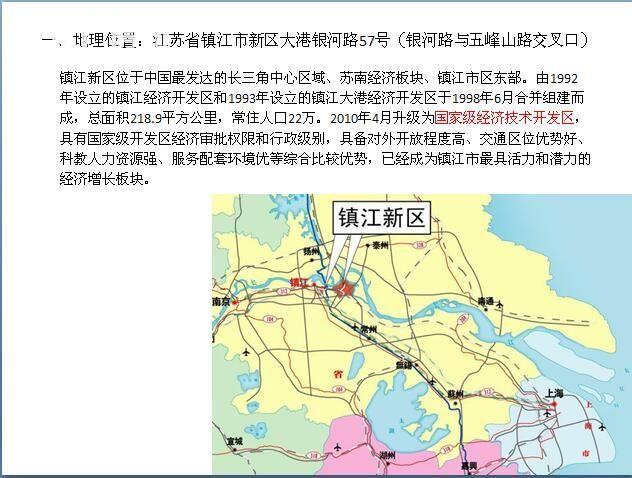 东联工业中心厂房出租-图(2)