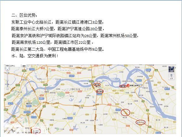 东联工业中心厂房出租-图(3)