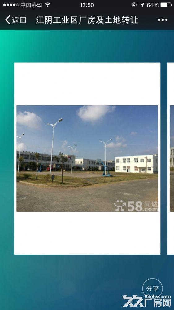 江阴工业区标准厂房招租-图(1)