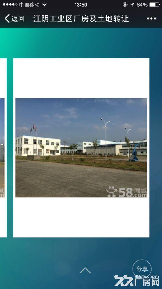 江阴工业区标准厂房招租-图(2)