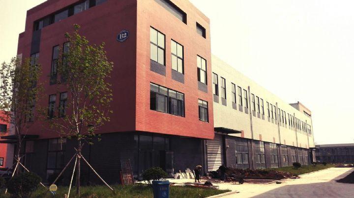 企业自由港•工社项目成品框架钢构厂房出售-图(1)