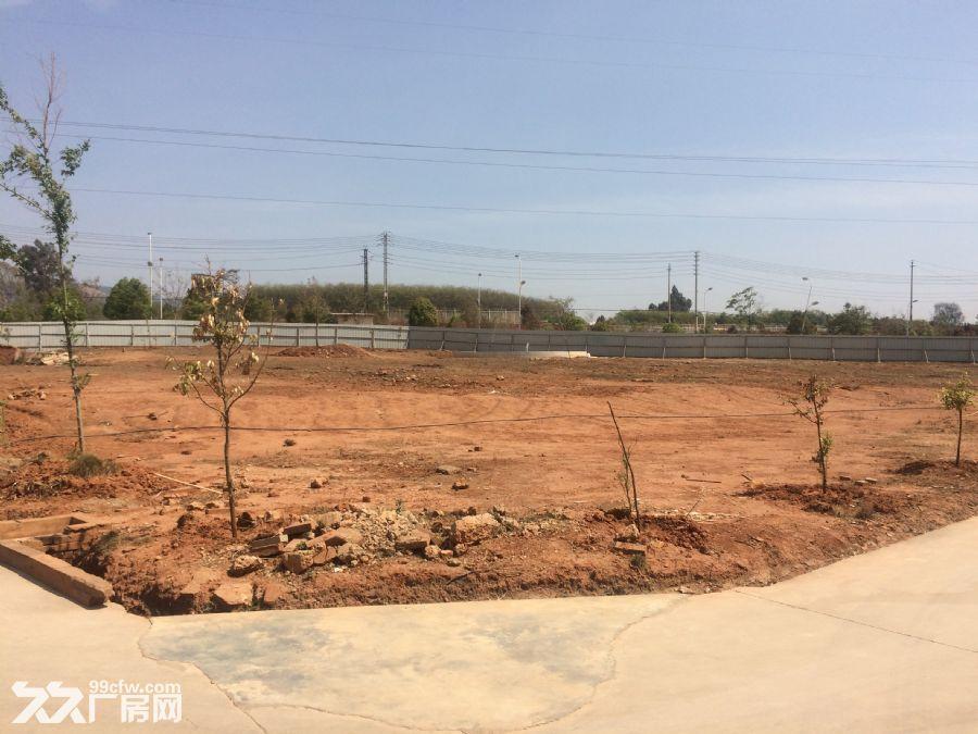 有十余亩工业用地及厂房出租-图(1)