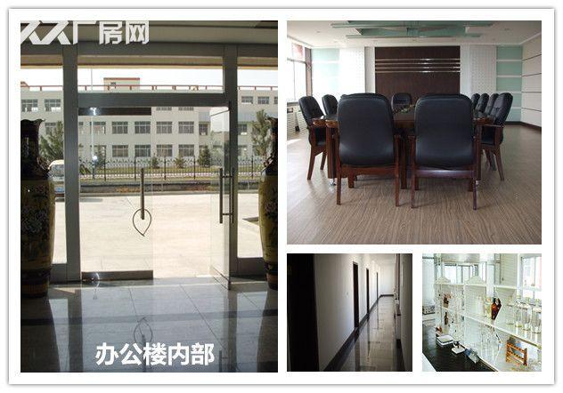荣成工厂出售出租,车间仓库办公楼宿舍食堂门卫配电室一应俱全-图(3)