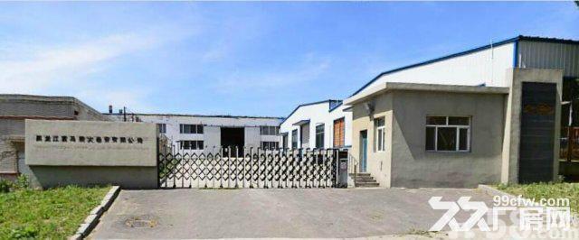 平房区标准厂房使用面积一万平、办公、宿舍、生产、仓储一体-图(1)