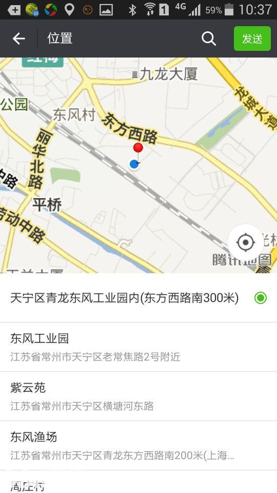 天宁1200平米三楼店商2700平米二楼厂房出租-图(2)