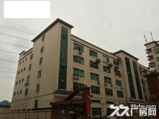 观澜厂房清平高速出口3楼1160平米急租-图(1)