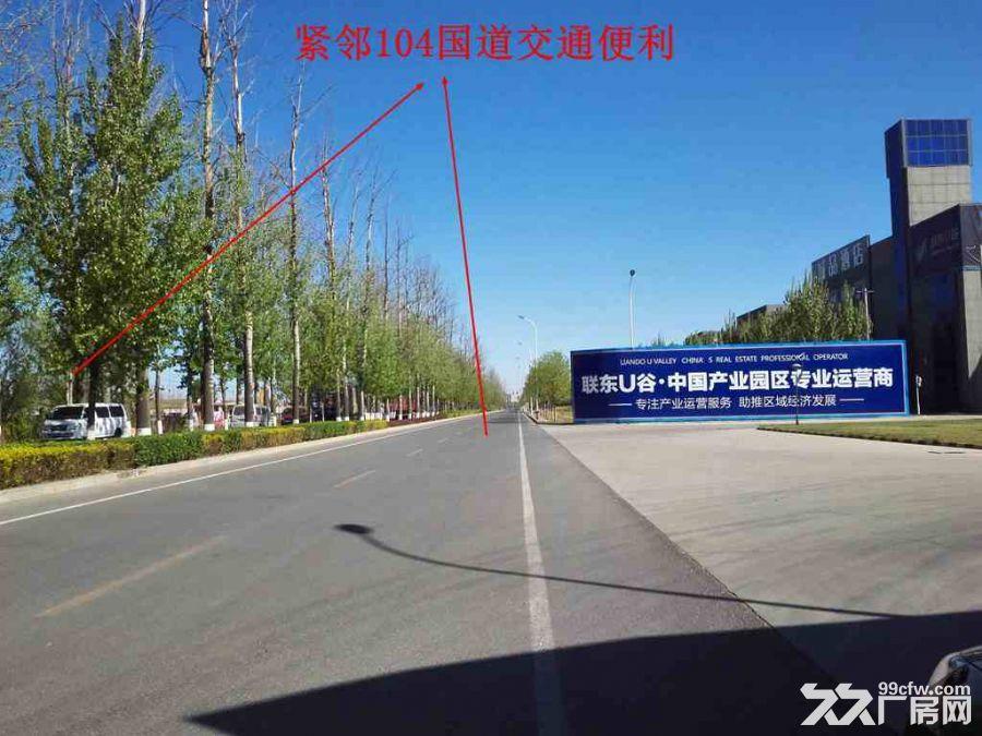 【企业之家】天津医疗器械产业园欢迎您!大产权厂房-图(5)
