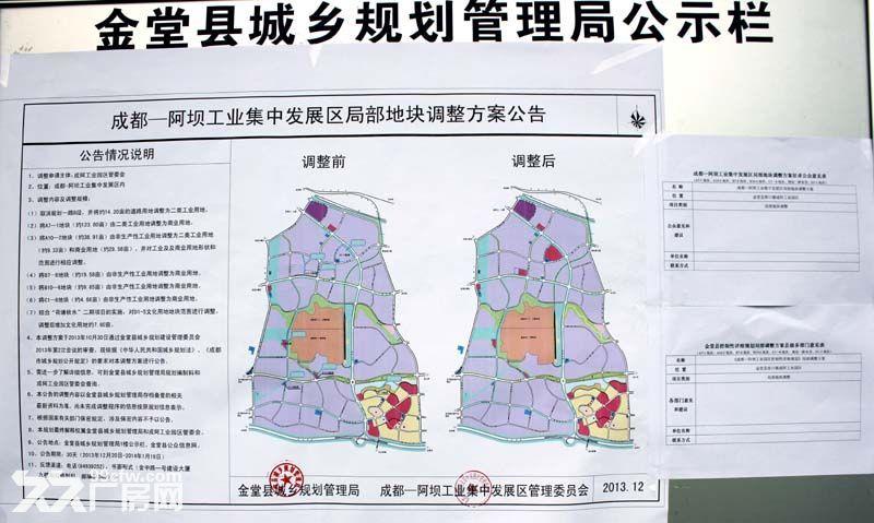 土地,厂房,租售,带土地证-图(1)