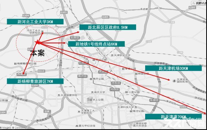 【700-4000平米】天津五证齐全的企业之家可按揭-图(5)