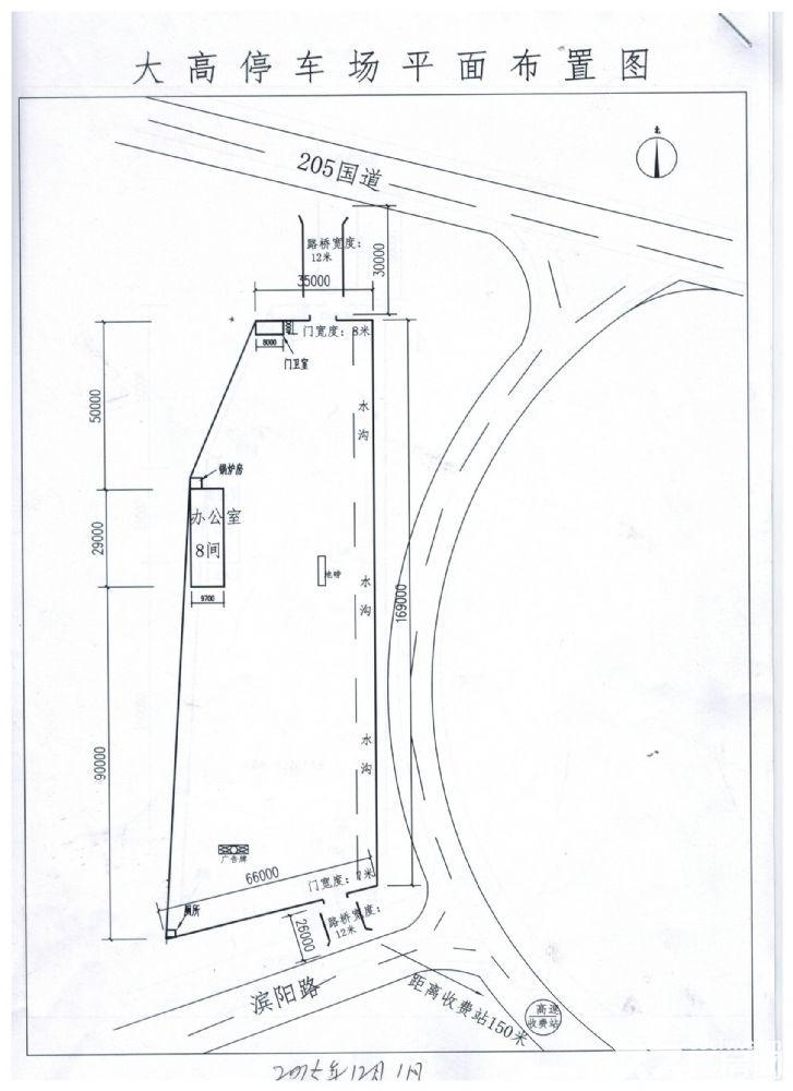 大高高速路口20亩场地对外合作/出租-图(1)
