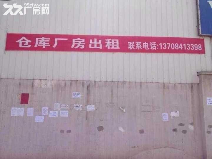大板桥西冲村全新厂房仓库出租-图(3)