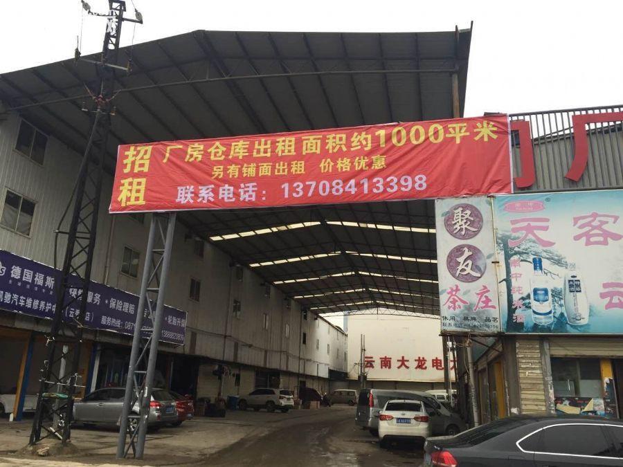 大板桥西冲村全新厂房仓库出租-图(5)