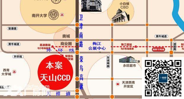 天津外环旁5亩−50亩50年土地出售-图(3)