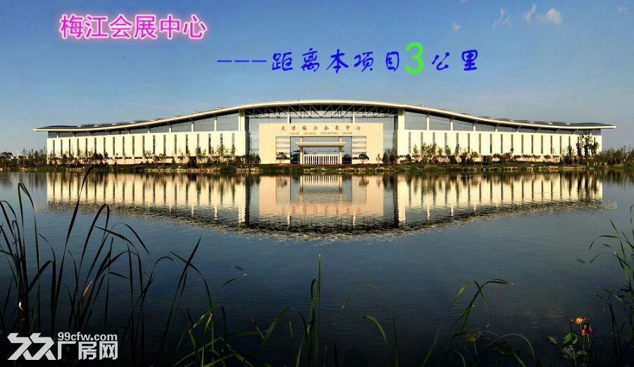 天津外环旁5亩−50亩50年土地出售-图(4)