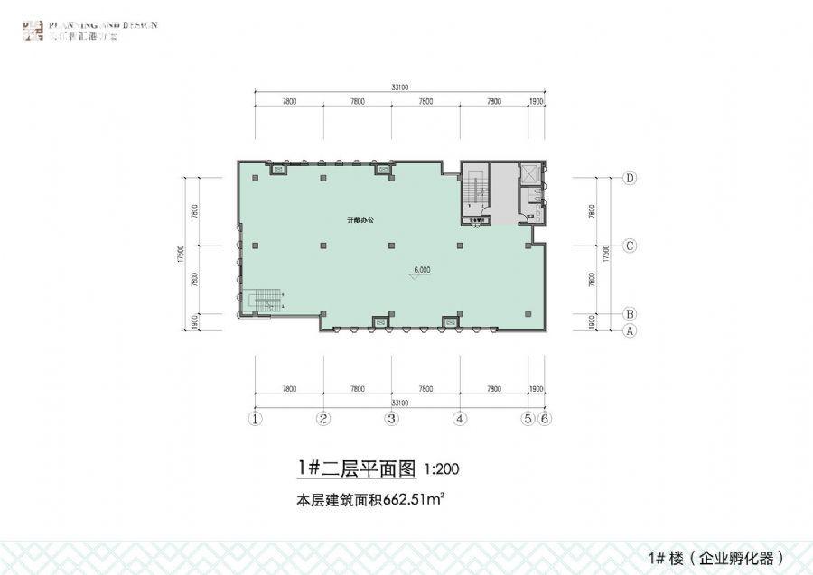 单层,多层及研发楼出租-图(7)