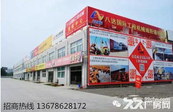山东八达国际工程机械城园区空地招租-图(1)