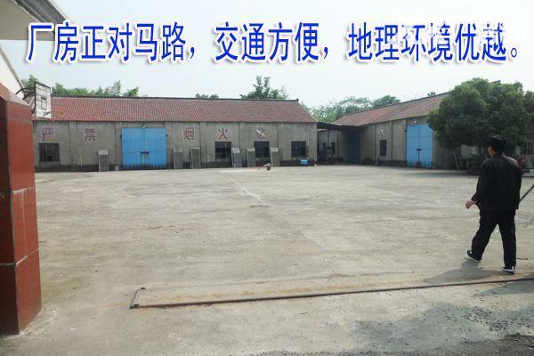 好厂房及仓库出租1900平米-图(5)