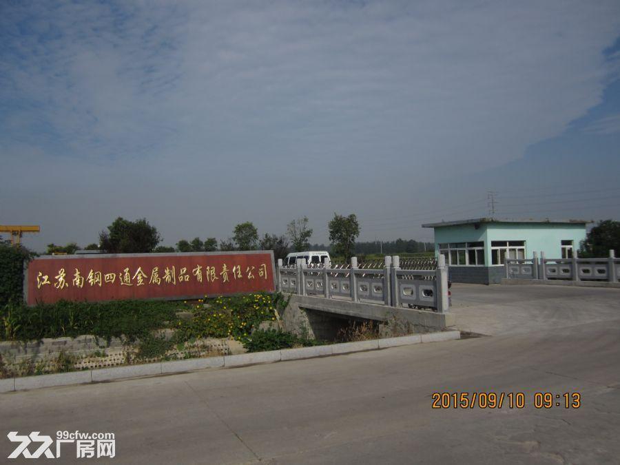 淮安洪泽经济开发区一钢铁企业对外出租或整体转让-图(1)