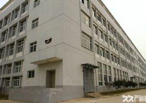 黄石开发区标准厂房800平米起出租售,临近市中心!◇◆◇