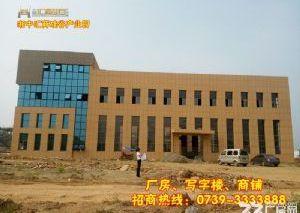 新邵厂房−湘中汇商硅谷产业园,投资创业无忧