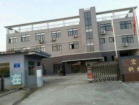 3千平方钢结构厂房出租-图(2)
