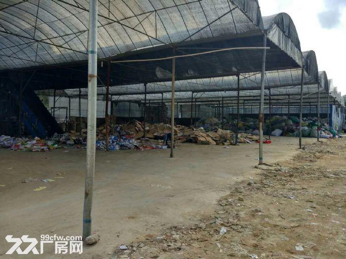 呈贡小王家营废纸板打包站转让-图(5)