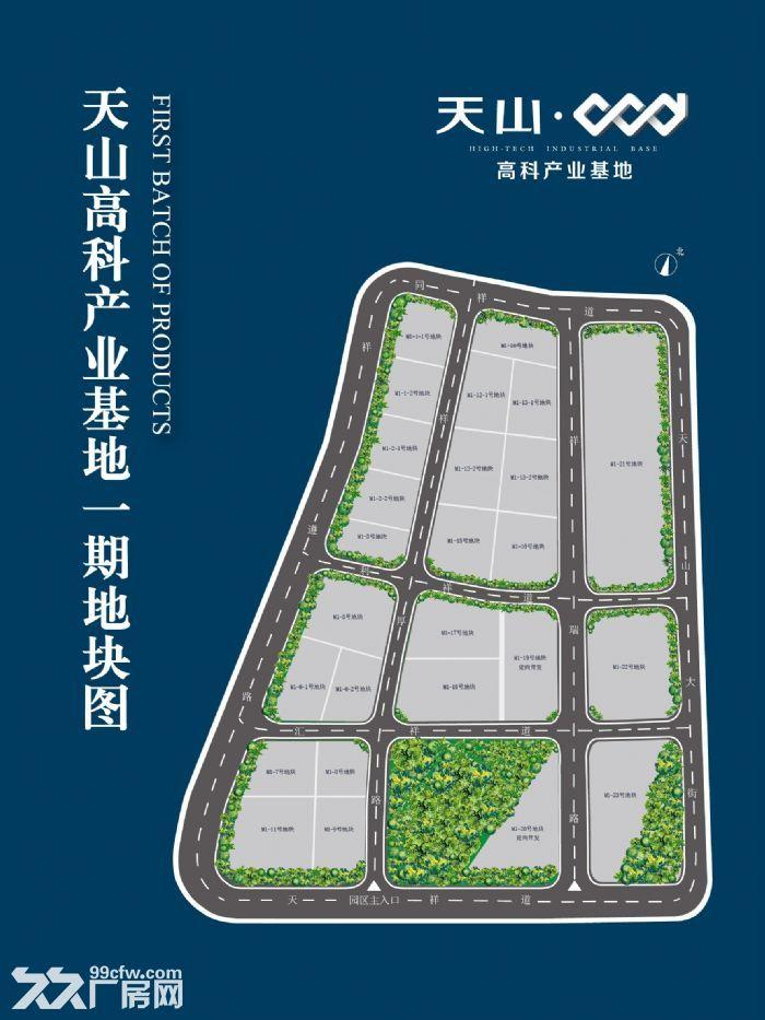 天津梅江商圈厂房办公楼3000平起定向开发出售-图(1)